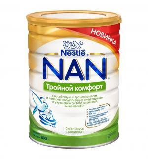 Молочная смесь  Тройной комфорт с рождения, 800 г Nan