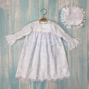 Платье и шапочка Королина Little Star