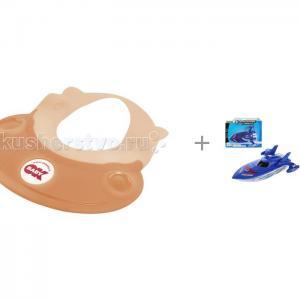 Защитный козырек  для купания Hippo и катер электрифицированный Наша Игрушка Ok Baby