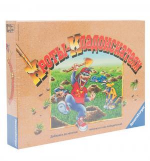 Настольная игра  Кроты кладоискатели Ravensburger