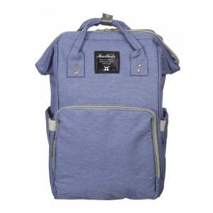 Рюкзак для молодых мам MBS Sonvol