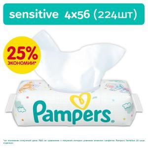 Влажные салфетки  Sensitive Детские, 224 шт Pampers