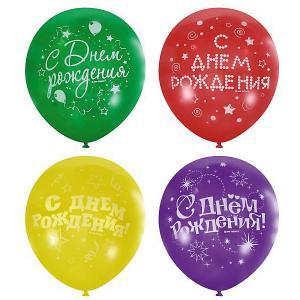 Воздушные шары  С днём рождения. Серпантин 50 шт., пастель + декоратор (шёлк) Latex Occidental