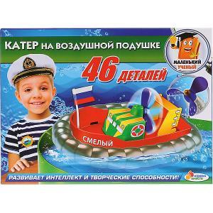 Игровой набор Играем Вместе Катер на воздушной подушке. Цвет: разноцветный