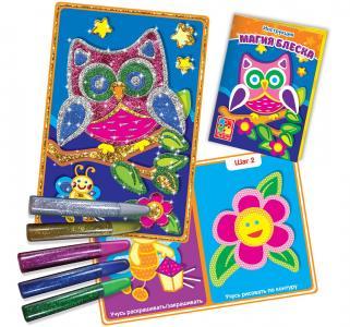 Набор для творчества  Магия блеска Сова Vladi Toys