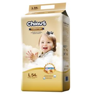 Подгузники  Golden Care (9-14 кг) шт. Chiaus