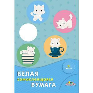 Белая самоклеящаяся бумага Апплика Белые котята, А4, 8 листов. Цвет: белый