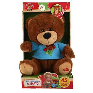 Мягкая игрушка Мульти-пульти Мишка, озвученная, 25 см. Цвет: коричневый