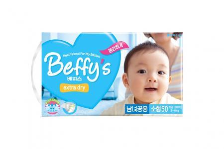 Подгузники  Extra dry (3-8 кг) 50 шт. Beffys
