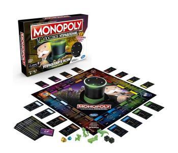 Games Игра настольная Монополия голосовое управление Hasbro
