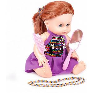 Кукла  Dolls Хлоя Fancy. Цвет: сиреневый