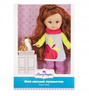 Кукла  Мой милый пушистик Элиза с олененком 26 см Mary Poppins