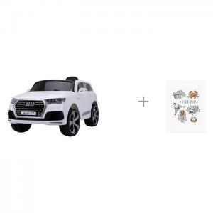 Электромобиль  Audi Q7 JJ555 и переводные татуировки Happy Baby 50602 Farfello
