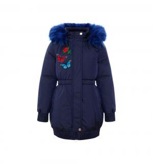 Пальто , цвет: синий Смена