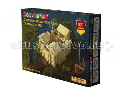 Конструктор  Крепость №3 (521 деталей) Лесовичок