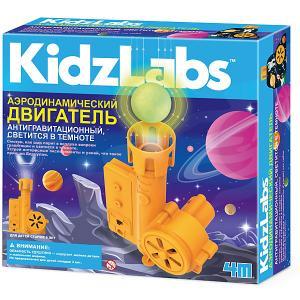 Набор для опытов  KidzLabs Аэродинамический двигатель 4M