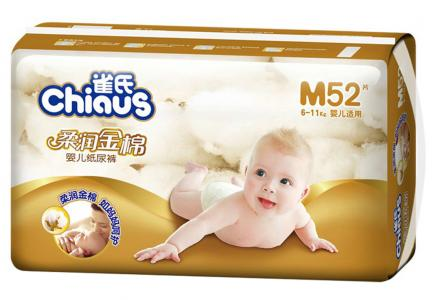 Подгузники  Золотой хлопок р. M (6-11 кг) 52 шт. Chiaus
