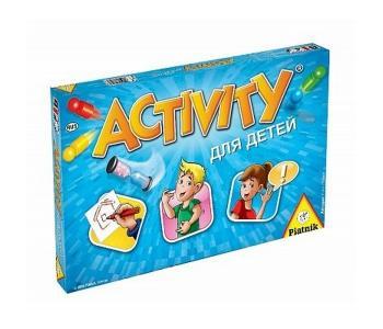 Activity для детей издание 2015 Piatnik