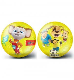 Мяч  Барбоскины, желтый 15 см Яигрушка