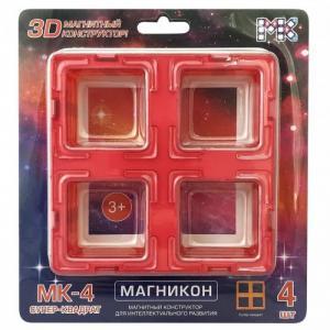 Конструктор  детали Супер квадраты 4 шт. Магникон