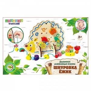 Деревянная игрушка  Шнуровка Ежик с поклажей Фабрика фантазий