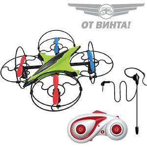 Радиоуправляемый квадрокоптер  Fly-0244, голосовое управление От винта!