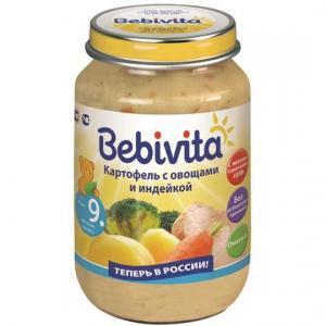 Пюре  картофель с овощами и индейкой 9 месяцев, 190 г Bebivita