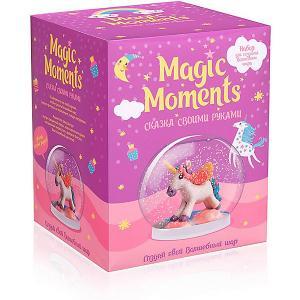 Набор для творчества  Создай Волшебный шар Единорог Magic Moments