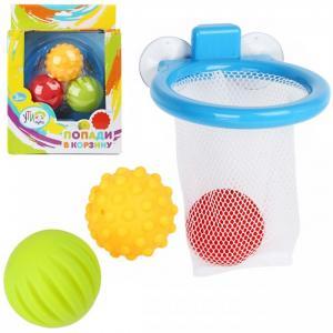 Игрушка для ванны Попади в корзину Ути Пути
