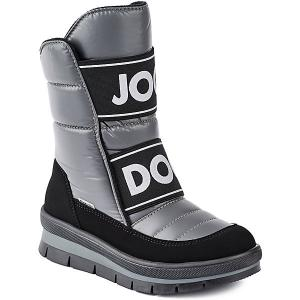 Утепленные сапоги Sector Jog Dog. Цвет: серый