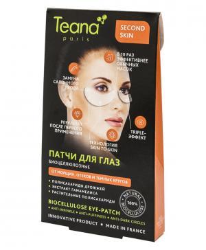 Комплект из 2-х биоцеллюлозных патчей для глаз (от морщин, отеков и темных кругов) Second skin Teana