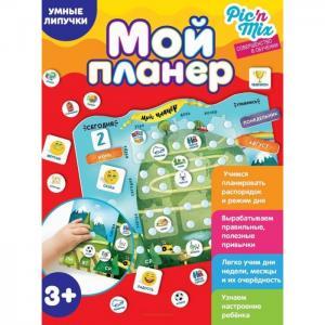 Развивающая игрушка  Обучающая игра Мой планер Pic`n Mix
