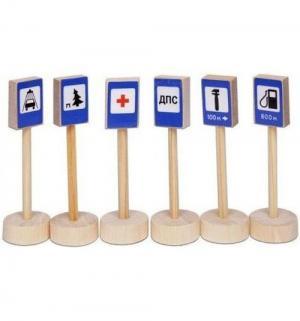Игровой набор дорожные знаки 6 штук Paremo