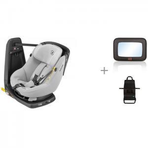 Автокресло  Axiss Fix с Nuovita зеркало для наблюдения и органайзером Brica Maxi-Cosi