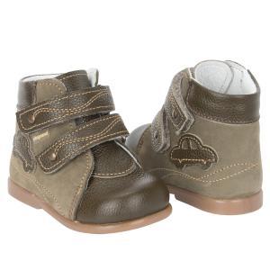 Ботинки , цвет: зеленый Скороход