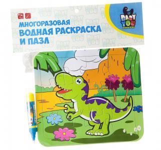 Раскраска водная  многоразовая Тиранозавр Bondibon