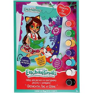 Роспись по номерам MultiArt Enchantimals. Фелисити Лис и Флик. Цвет: разноцветный