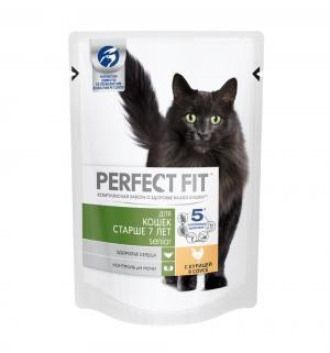 Корм влажный  для кошек в возрасте, курица, 85г Perfect Fit