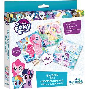 Набор для творчества 3 в 1  My little pony Над облаками Origami