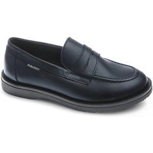 Ботинки Pablosky. Цвет: темно-синий