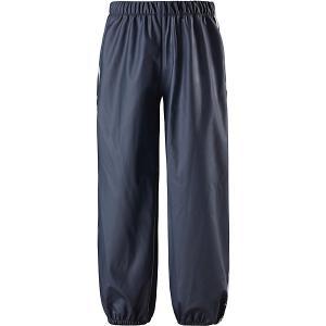 Спортивные брюки  Oja Reima. Цвет: pink/gelb