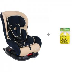 Автокресло  Bambino Isofix и автомобильный знак Ребенок в машине Baby Safety BamBola