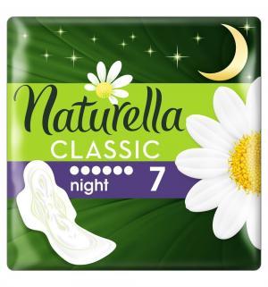 Прокладки  Classic night, 7 шт Naturella