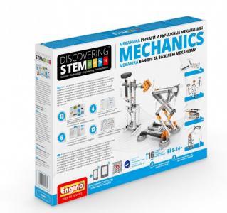 Конструктор  Discovering Stem Механика: рычаги и рычажные механизмы Engino