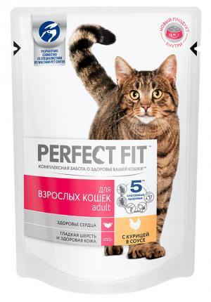 Влажный корм  для взрослых кошек, курица, 85г Perfect Fit