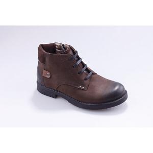 Ботинки Minimen. Цвет: коричневый