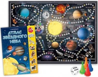 Новогодний подарок для любознательных Солнечная система Геодом