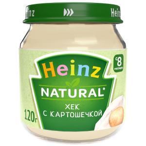 Пюре  хек с картошечкой, 8 месяцев, 120 г Heinz
