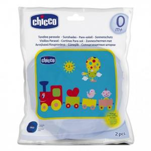 Защитные шторки для автомобиля Паровозик 2 шт. Chicco