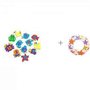 Набор игрушек для купания WaterFun-2 с надувным кругом Intex Лайвли 61 см FunKids